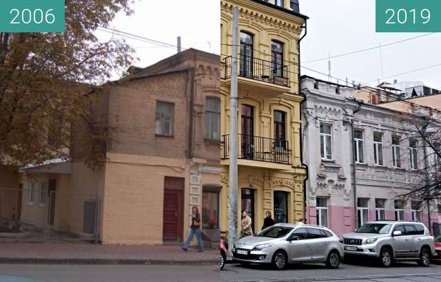 Before-and-after picture of Andrey Melensky's house between 2006-Oct-25 and 2019-Oct-26