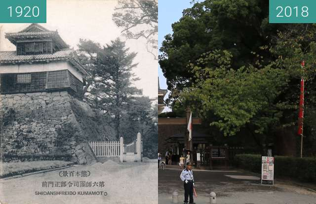 Before-and-after picture of Former Japanese Imperial Army 6th Division between 1920 and 2018-Sep-02