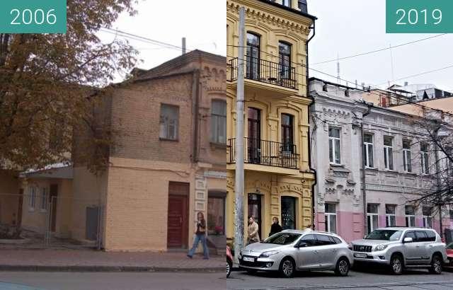 Vorher-Nachher-Bild von Andrey Melensky's house zwischen 25.10.2006 und 26.10.2019