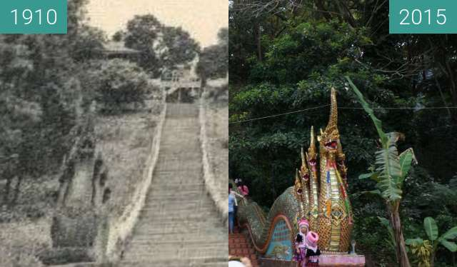 Before-and-after picture of Wat Phra That Doi Suthep between 1910 and 2015-Nov-07