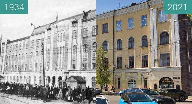 Before-and-after picture of Первая типография треста Киев-Друк between 1934 and 2021-May-05