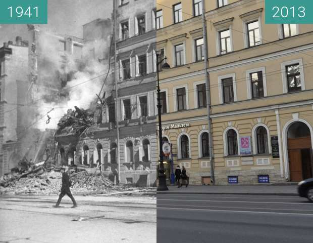Before-and-after picture of Siege of Leningrad between 1941 and 2013-Nov-03