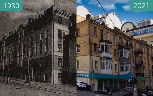 Before-and-after picture of Тургенєвська та Академіка Павлова between 1930 and 2021