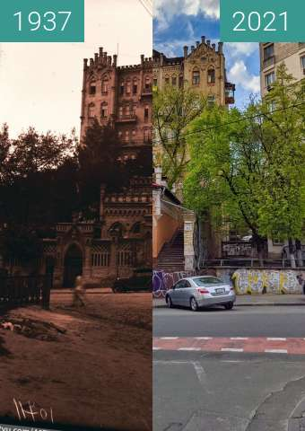Before-and-after picture of Готический замок доктора Лапинского between 1937 and 2021-May-05