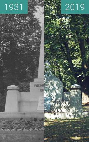 Before-and-after picture of Pomnik Rosjan between 1931 and 2019