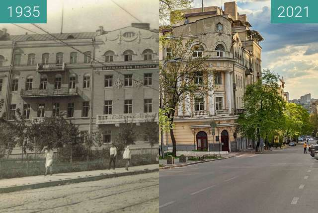 Before-and-after picture of Строительный институт between 1935 and 2021-May-05