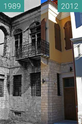 Before-and-after picture of Kountourgioti str. - Ioannina, Greece between 1989 and 2012-Dec-04