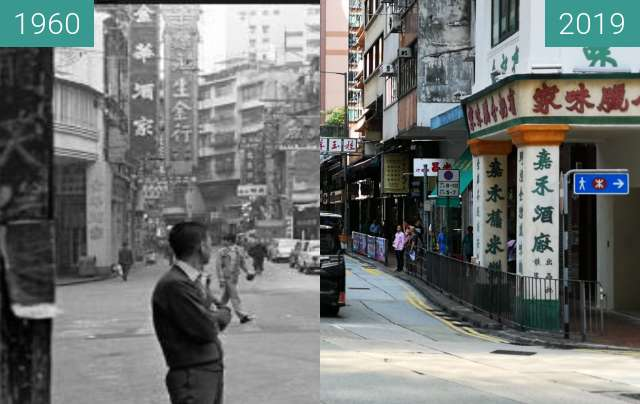 Before-and-after picture of Old Shop near Chau's Building between 1960 and 2019-Nov-01