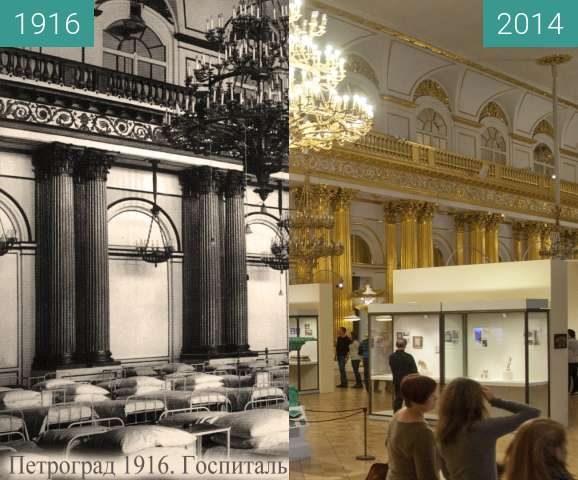 Before-and-after picture of Hospital in the Hermitage between 1916 and 2014-Nov-01