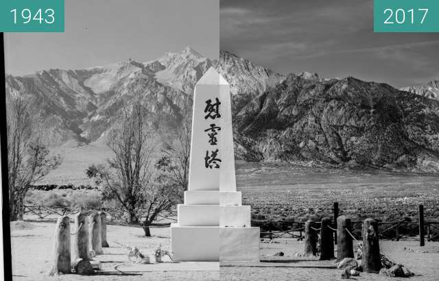 Before-and-after picture of Manzanar Cemetery Monument between 1943 and 2017-Sep-19