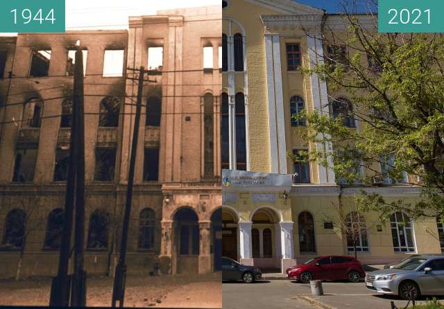 Before-and-after picture of Первая типография треста Киев-Друк between 1944 and 2021-May-05