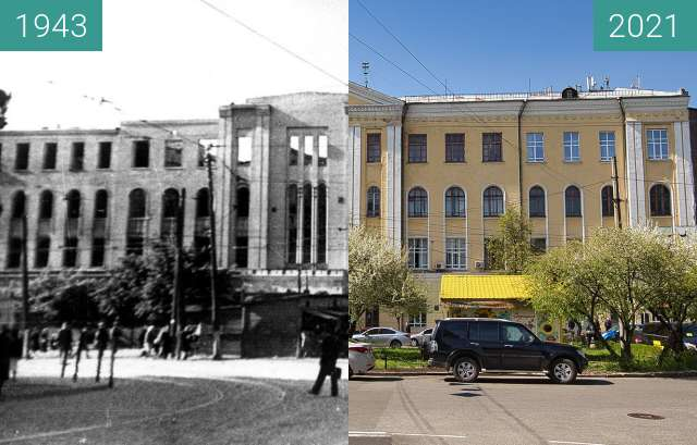 Before-and-after picture of Первая типография треста Киев-Друк between 1943 and 2021-May-05