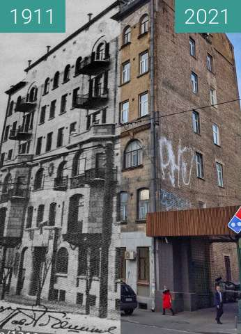 Before-and-after picture of Житловий будинок архітектора Павла Альошина between 1911 and 2021-May-05