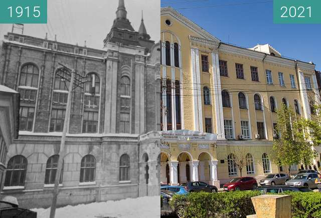 Before-and-after picture of Киевская Казенная палата between 1915 and 2021-May-05
