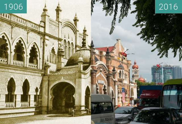 Before-and-after picture of Former Town Hall - now City Theatre between 1906 and 2016-Jul-25